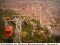 Teleférico cerro Monserrate