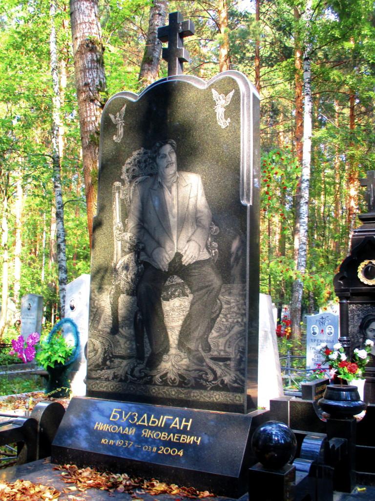 Este tal parece que pasó buena parte de su vida sentado en una silla con ínfulas de trono. (Paso 3. Guía didáctica para reconocer la tumba de un mafioso ruso).