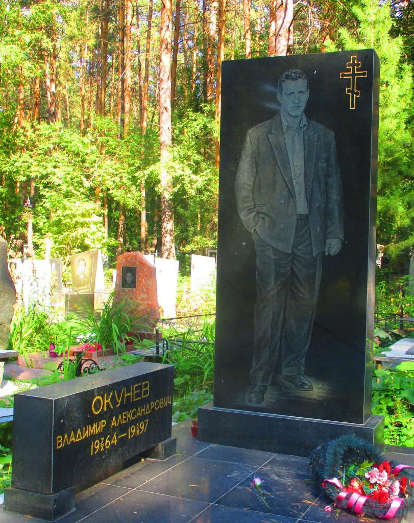 Nótese el traje. Elegancia total. (Paso 2. Guía didáctica para reconocer la tumba de un mafioso ruso).
