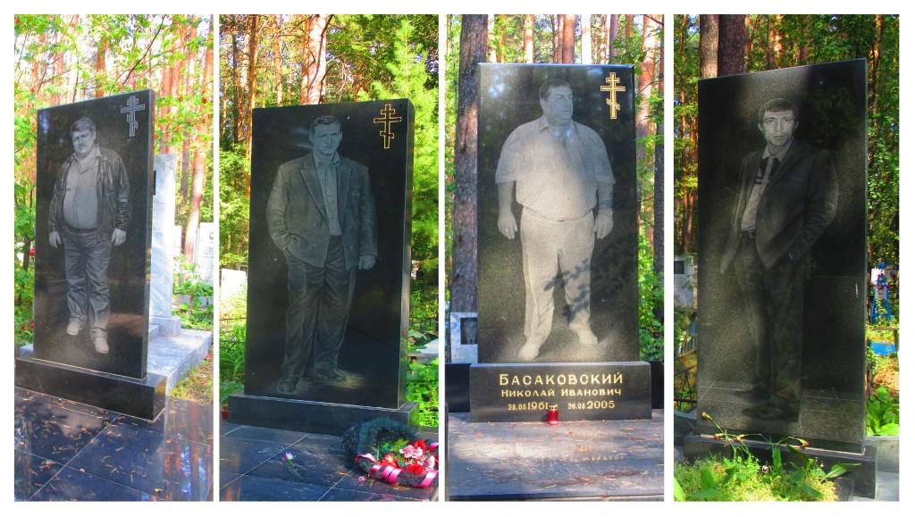Como cuando uno va caminando tranquilamente por un cementerio cualquiera en Rusia y se encuentra con estos maes...