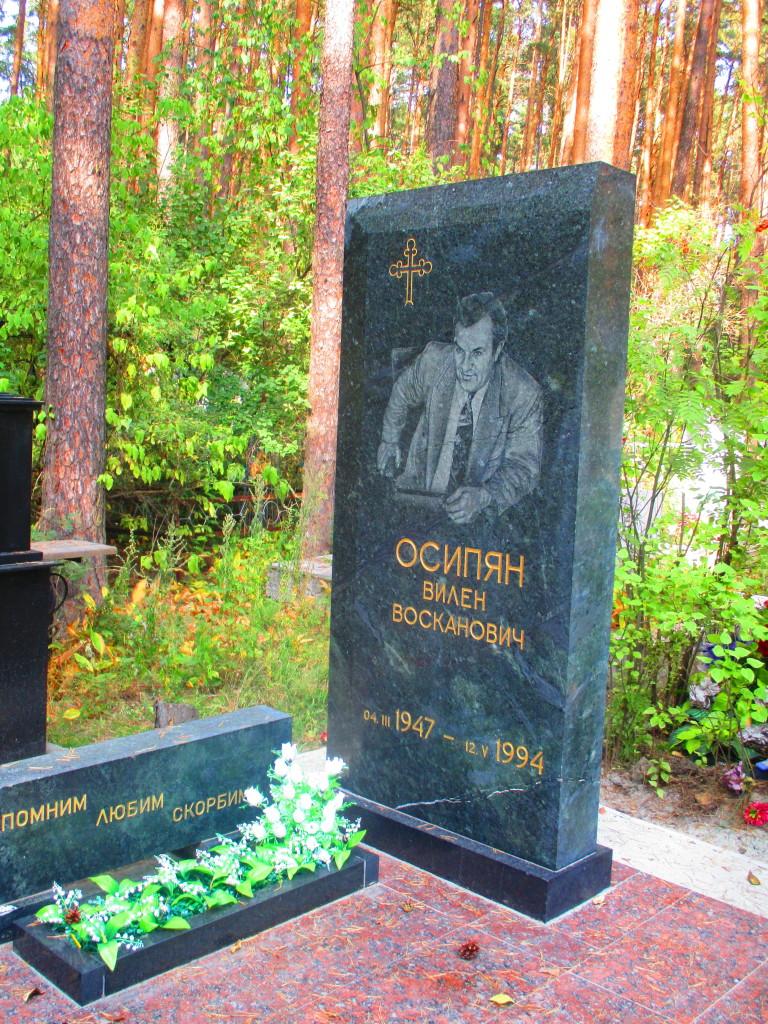 Año de muerte: 1994. Look: poco amistoso. Dictamen: posible miembro del crimen organizado. (Paso 1. Guía didáctica para reconocer la tumba de un mafioso ruso).