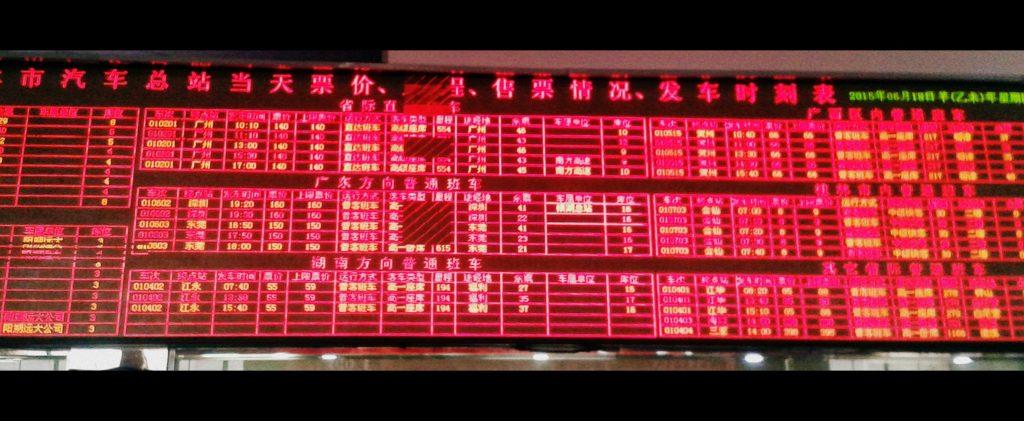 """Utilísima pizarra con información de los trenes en China. (De la serie """"El Analfabetismo"""")."""