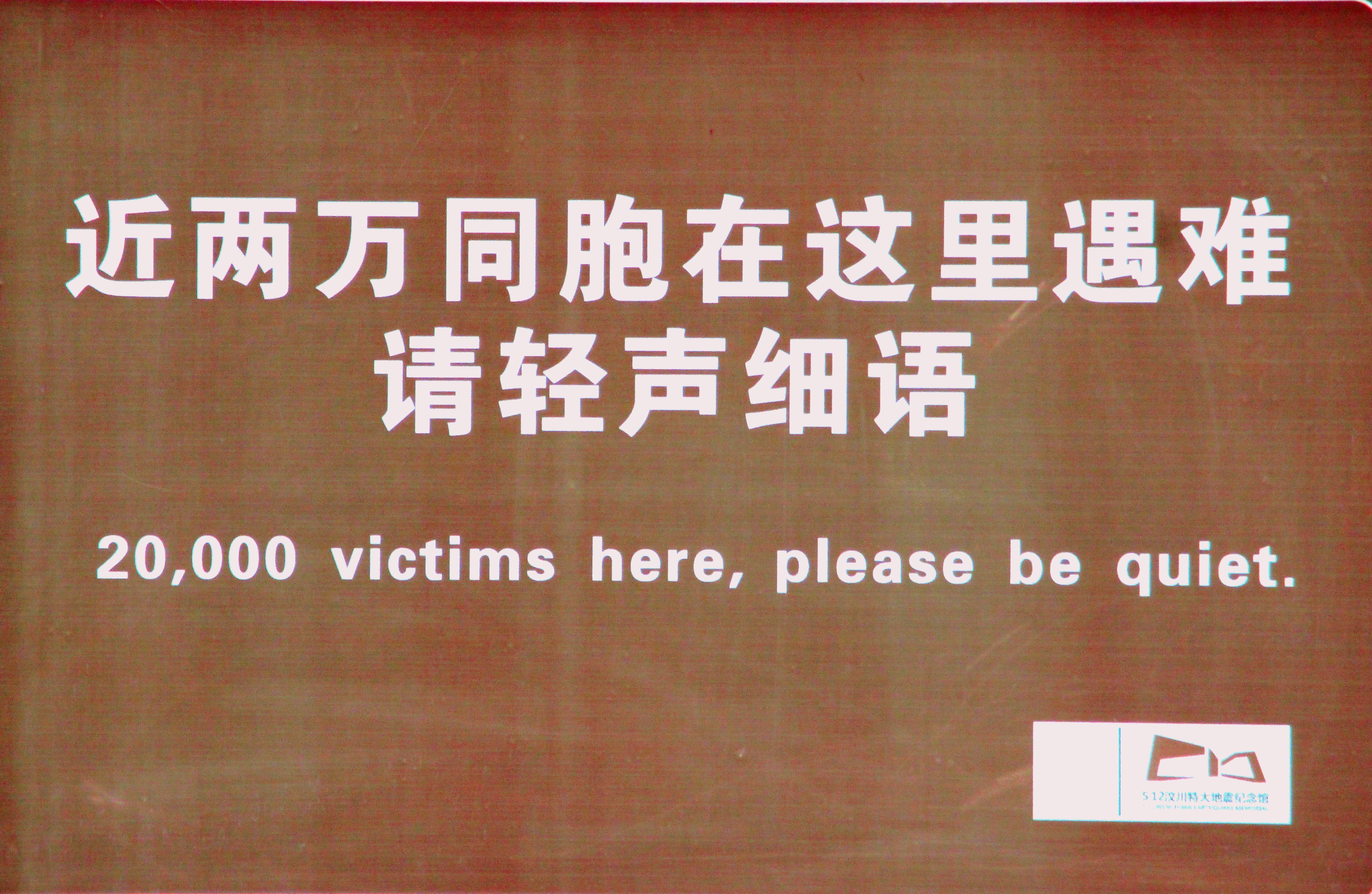Rótulo a la entrada de la ciudad de Beichuan.
