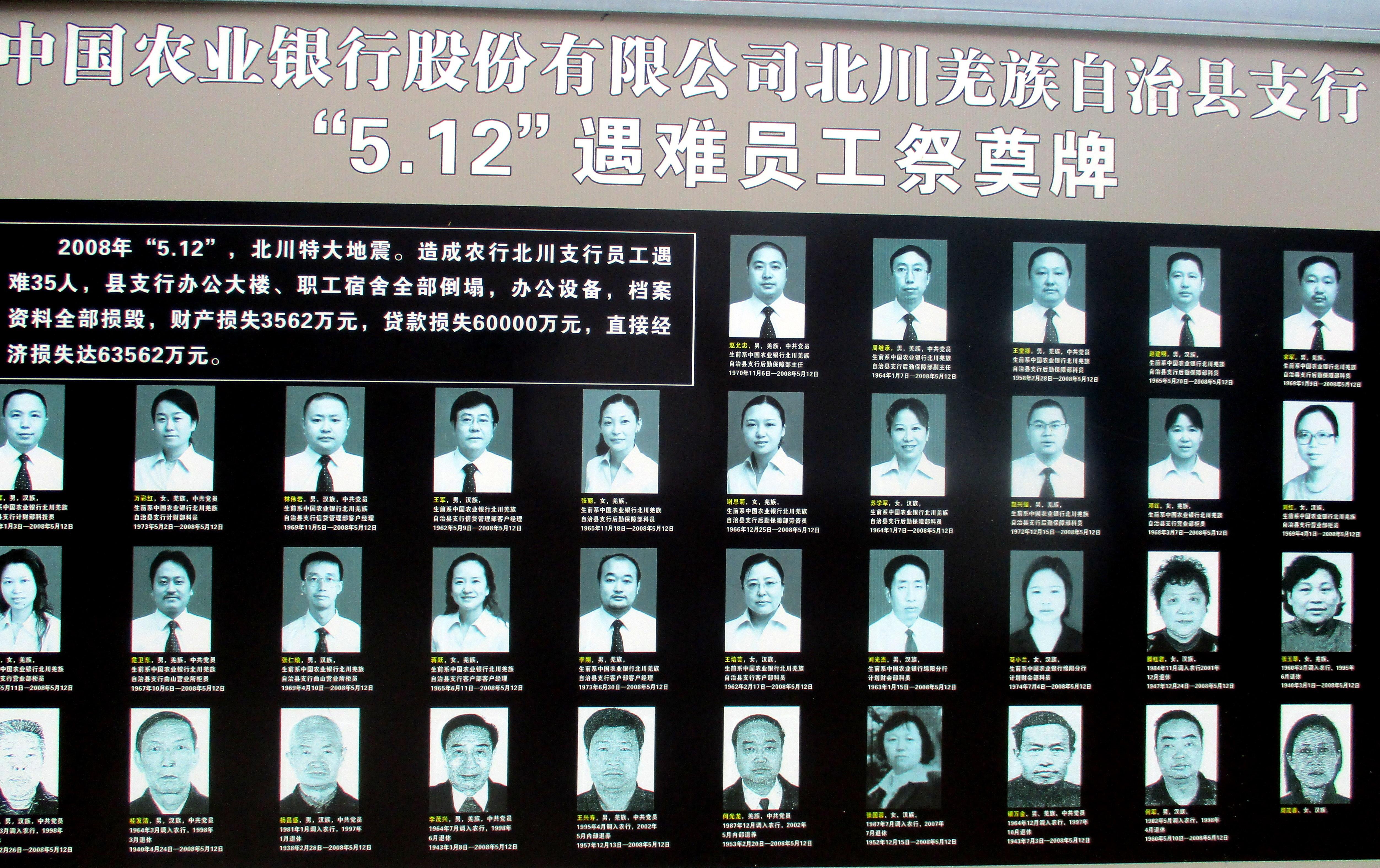 Frente a algunos edificios, especialmente los estatales, hay fotografías de quienes perecieron en ellos. Este es el grupo de quienes murieron en el Banco de Agricultura, donde trabajaba la mujer con quien esta historia comienza. Beichuan, Provincia de Sichuan.