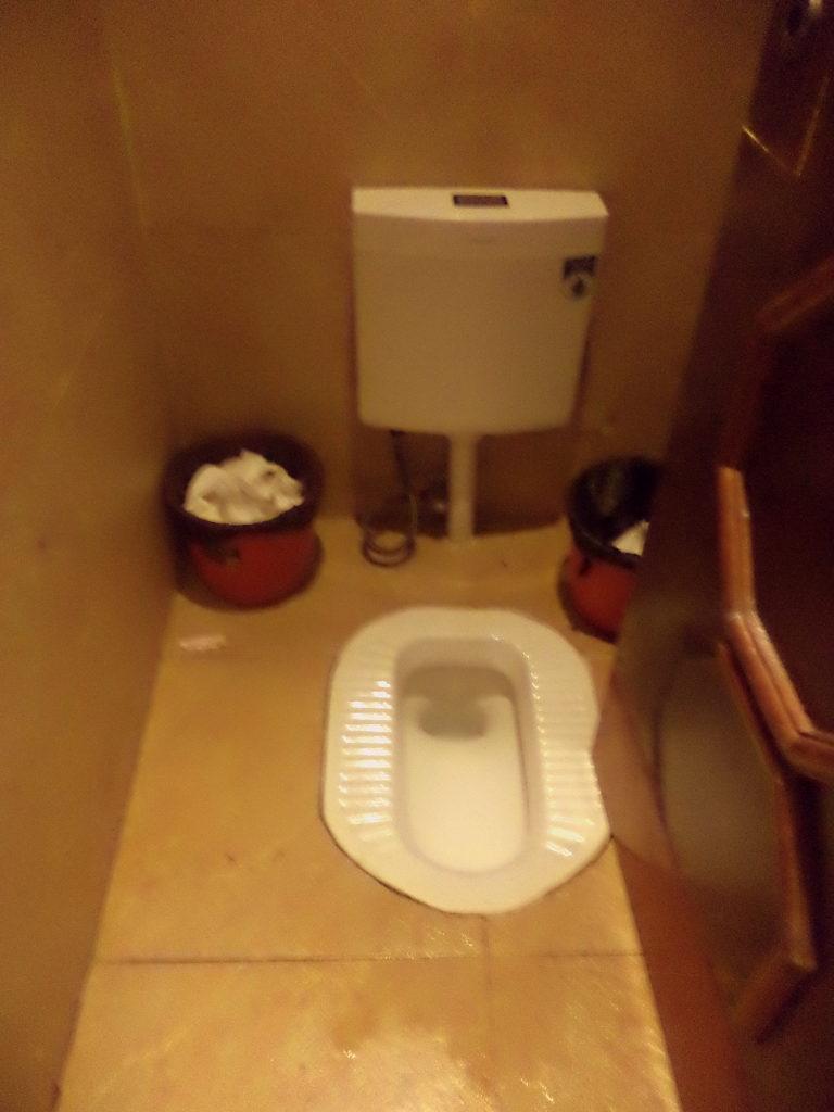 Baño chino