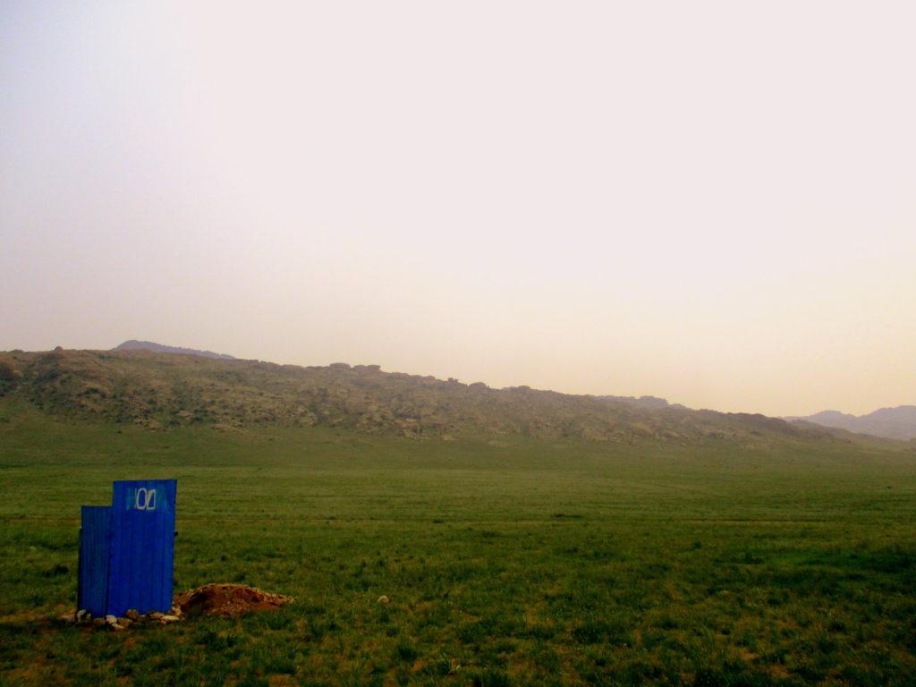 Baño en Mongolia