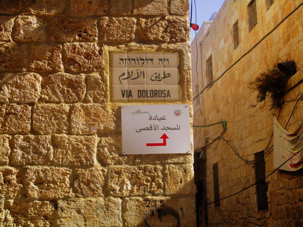 Vía Dolorosa Jerusalen Lugares de la Biblia Hoy