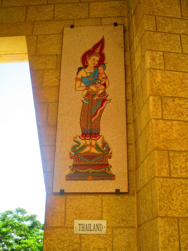 Virgen María Tailandesa